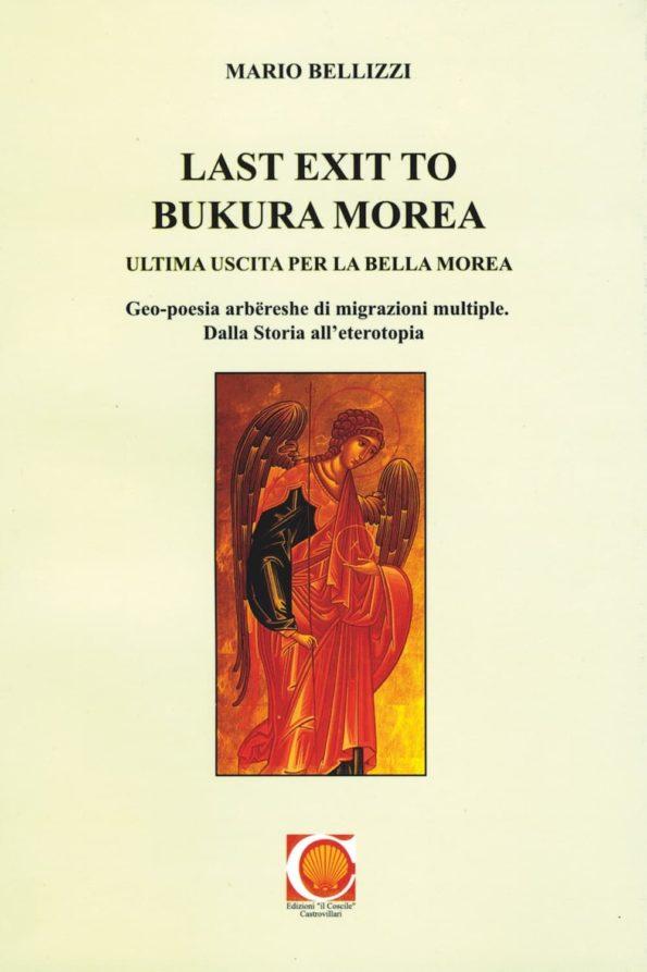 Libro-Mario-Bellizzi-1.jpg