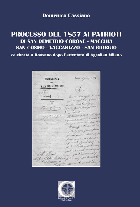 Libro_Processo-del-1857-1.jpg