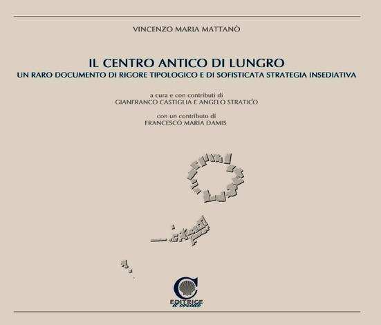 il-centro-di-lungro-mattano-1.jpg